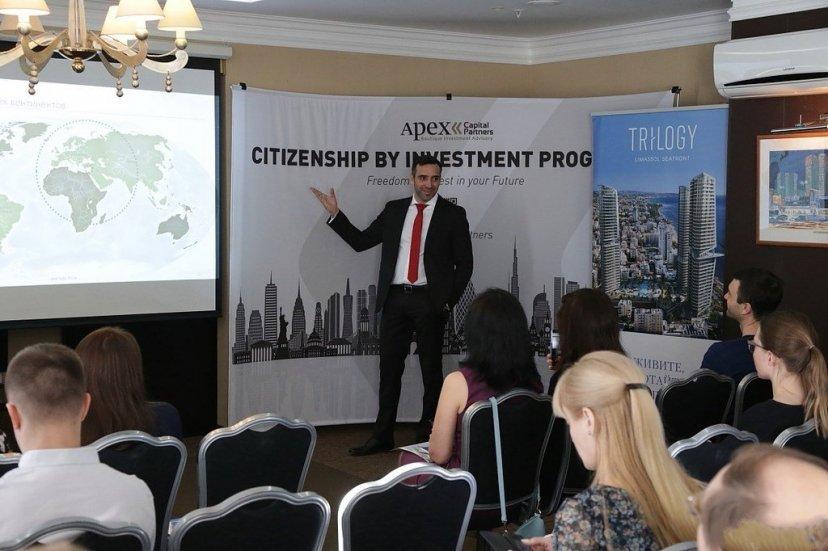 В Москве прошла презентация проектов кипрской компании Cybarco