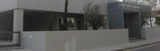Eleftheria Residence