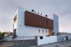 Maison Qahira