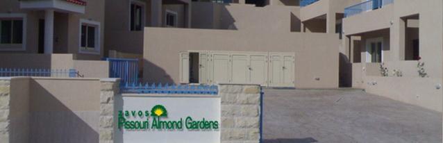 Pissouri Almond Gardens (apartments)
