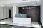 International Business Centre