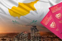 Изменения в инвестиционной программе Кипра